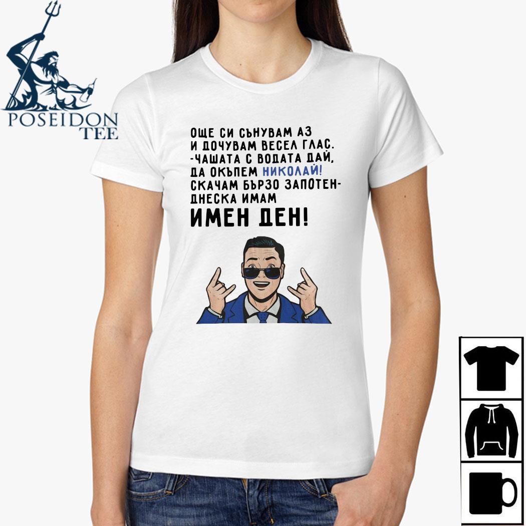 Owe Cn Cbhybam A3 Beceaac Yewata C Boot Oem Oa Okbnem Hnkoan Ckayam Nmam Nmeh Oeh Shirt Ladies Shirt
